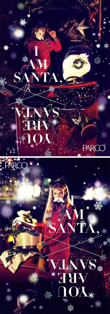 advertising | PARCO JAPAN CHRISTMAS 2014 #japan #japanese #advertising