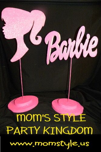 Barbie birthday party centerpiece