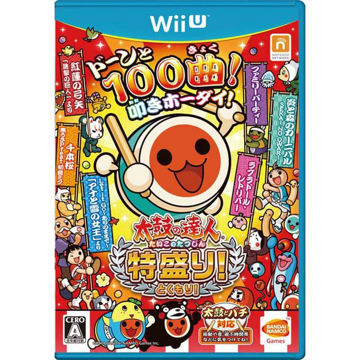 Taiko no Tatsujin Tokumori! Software Only(Japan Import)