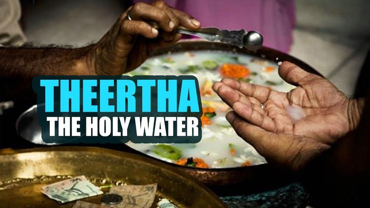 Theertha - The Holy Water . - http://bit.ly/2nd2M7U. #Artha #Theertha #HolyWater #Prasad #Hinduism