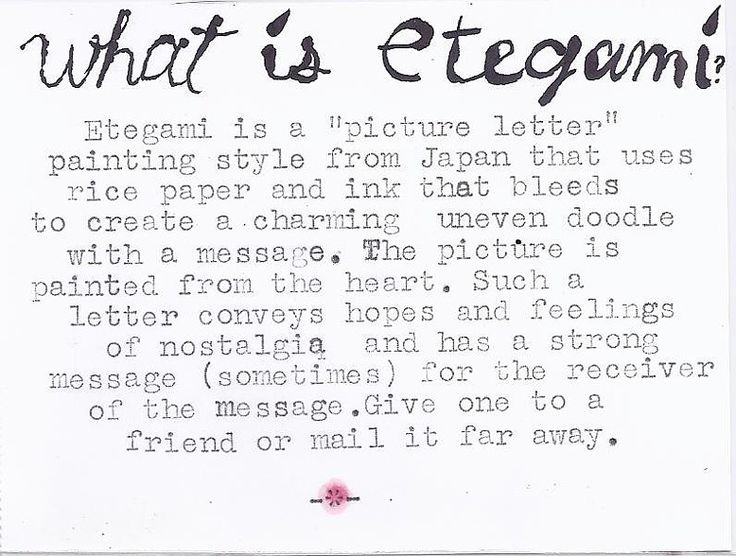 What is Etegami?