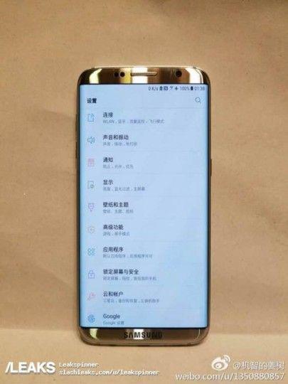 Une photo (truquée ?) sur le web permet d'apprécier le design du Samsung Galaxy S8 - http://www.frandroid.com/marques/samsung/402664_une-photo-truquee-sur-le-web-permet-dapprecier-le-design-du-samsung-galaxy-s8  #Marques, #ProduitsAndroid, #Samsung, #Smartphones