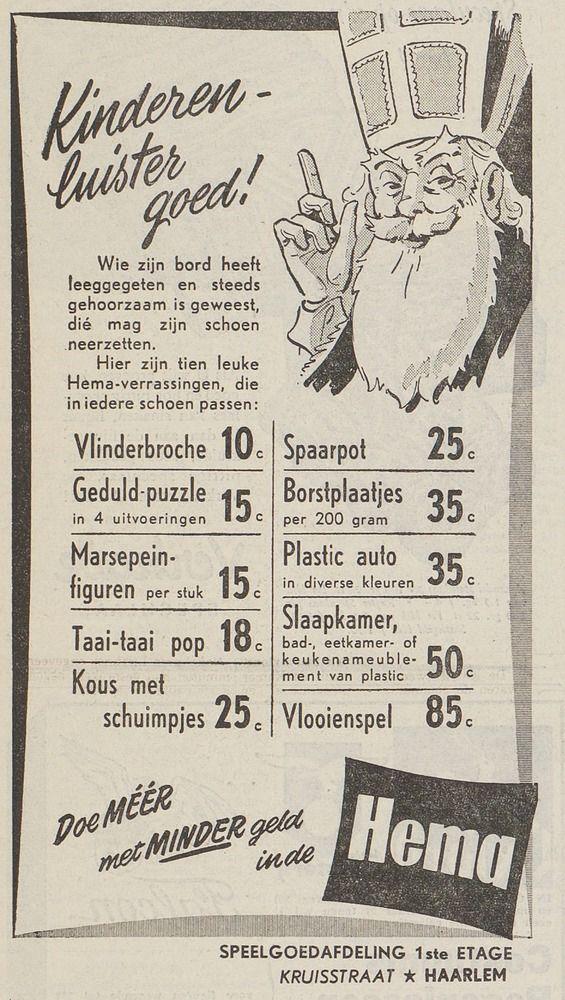 """HEMA 1951. Elke dag een krant en dan nog de wekelijkse wijkkrantjes; vroeger had je al snel heel wat oud papier in huis en papierbakken waren er nog niet...... Maar het bracht geld op als je ze inleverde bij de lommerd en dus kwamen er jongetjes aan de deur met de vraag: """"Heeft u nog ouwe kranten?"""" Die goeie ouwe tijd!"""