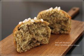「ホシノ酵母でレモンティケーキ」aco* | お菓子・パンのレシピや作り方【corecle*コレクル】