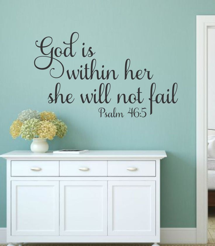 God is within her she will not fail wall decal religious for Christian wall mural