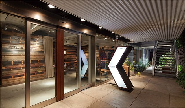 東京・神宮前にシェアオフィス「kurkku home」がオープン