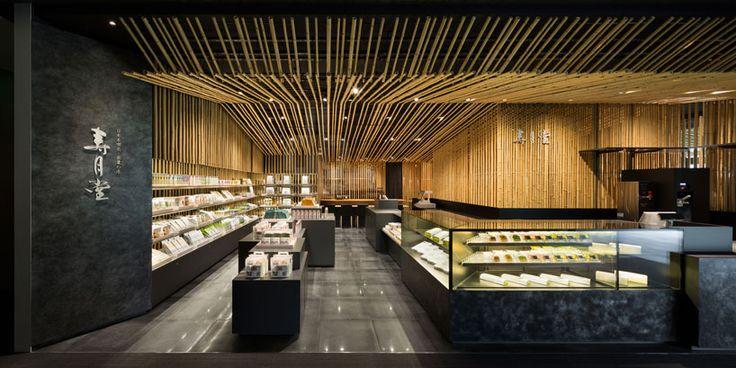 kengo kuma covers jugetsudo kabukiza tearoom in bamboo - designboom | architecture