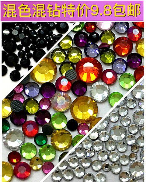 Свободная перевозка груза горячего сверла с плоским дном Алмазный стеклянные камешки показать одежду и обувь оптом одежды товары поделки мобильный телефон оболочки материалов