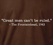 The Fountainhead - Great Men (Quote)
