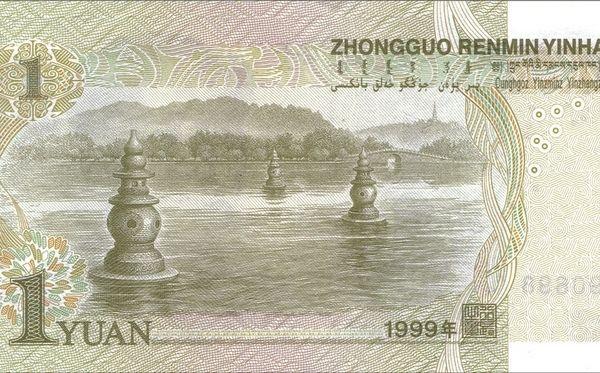 Najmocniejsze waluty 2015 roku - Strona 2 - Finanse - WP.PL