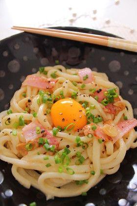 釜玉カルボナーラ風うどん by kiykoーu [クックパッド] 簡単おいしい ...