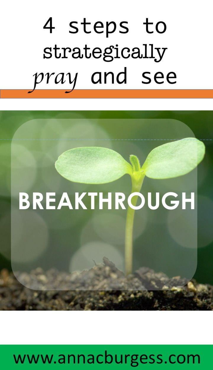 Step 1: Gathering information. Step 2:.... Click now to read how being specific in our prayers can help us see breakthrough. #prayertips #prayerhelp #intercession