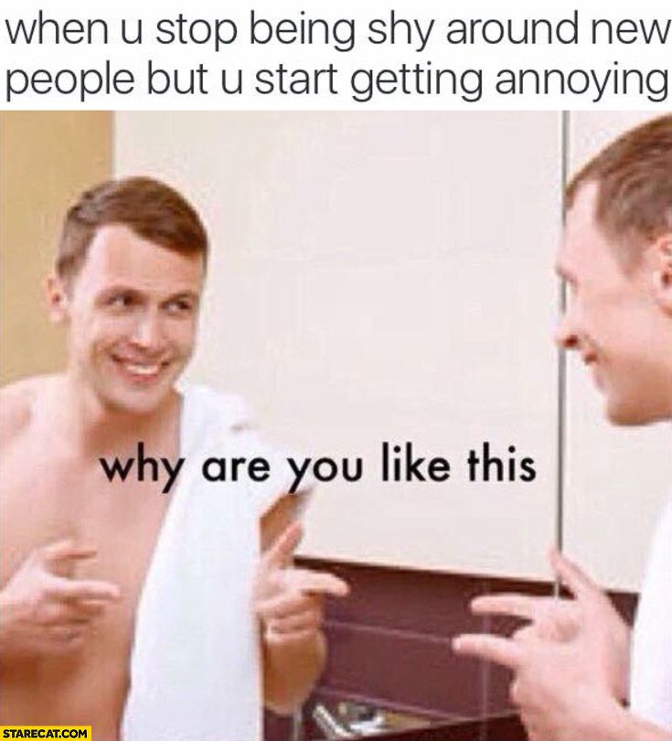 10 Memes That Are Way Too Real For People With Social Anxiety - PopBuzz