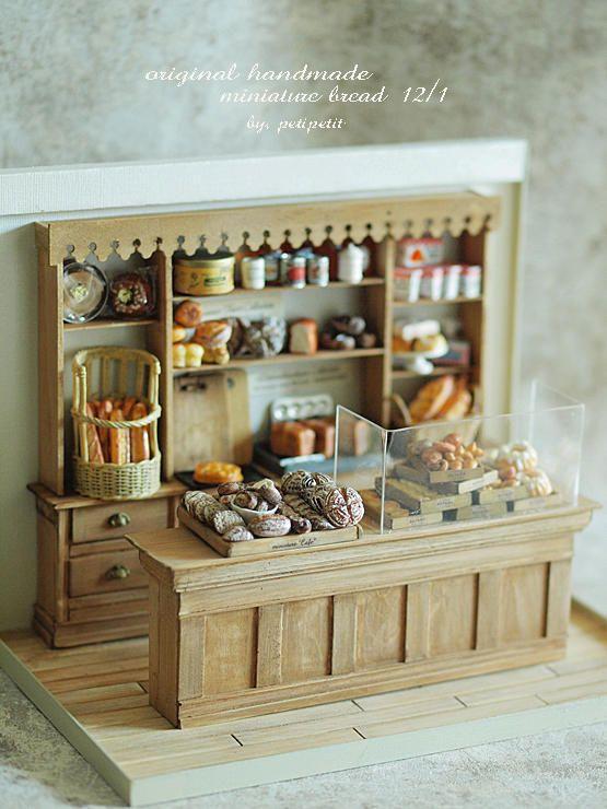 新年のご挨拶。 そして miniature* パン屋さんの画像:natural色の生活~handmade家具