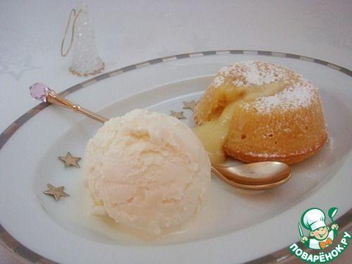 Лимонно-карамельный фондан с белым шоколадом - кулинарный рецепт