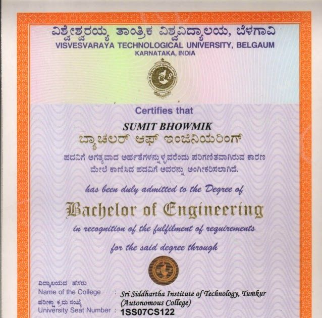 Convocation Certificate Certificate Images Degree Certificate