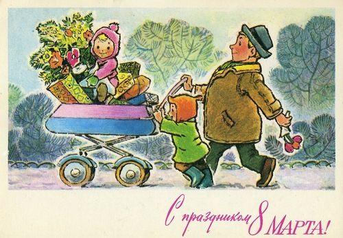 Издание Министерства связи СССР, 1972 год, художник В.Зарубин