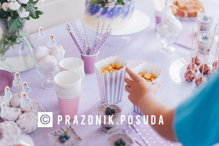 Бумажная посуда , одноразовая посуда , розовая , фиолетовая посуда , всё доя праздника ,