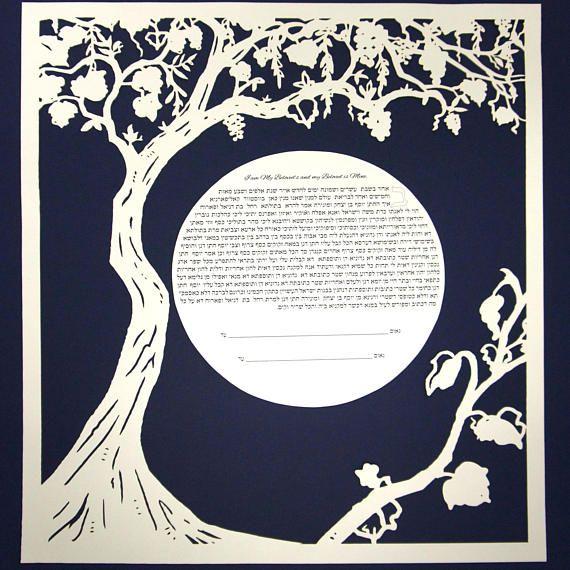 Vineyard Tree  Single-Layered Papercut Ketubah