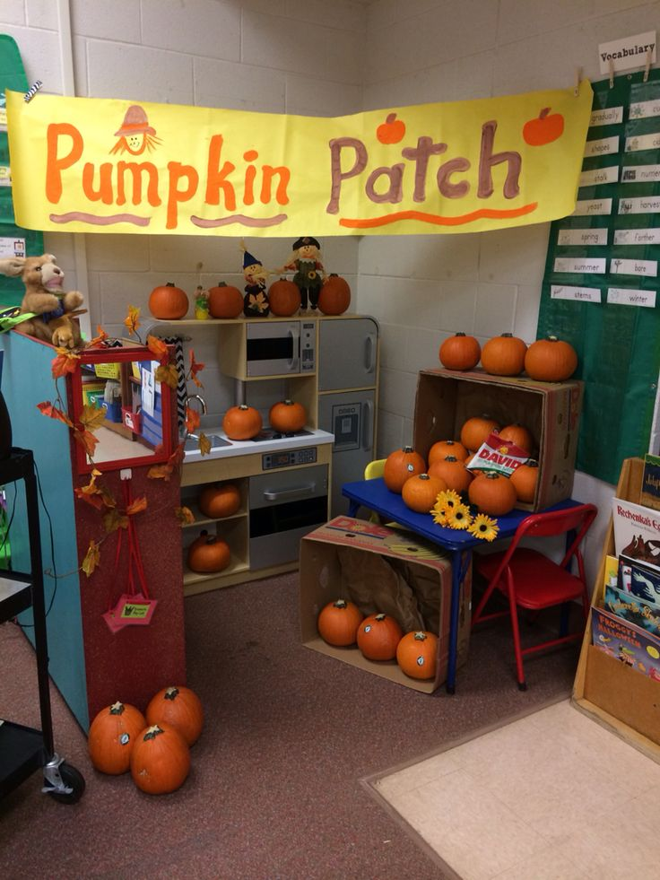 classroom pumpkin patch in the dramatic play