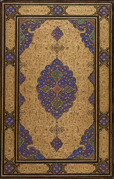 book binding 16s safavid.