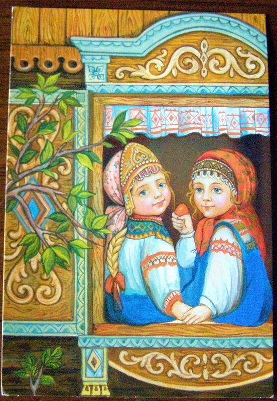 Серия открыток русские окна