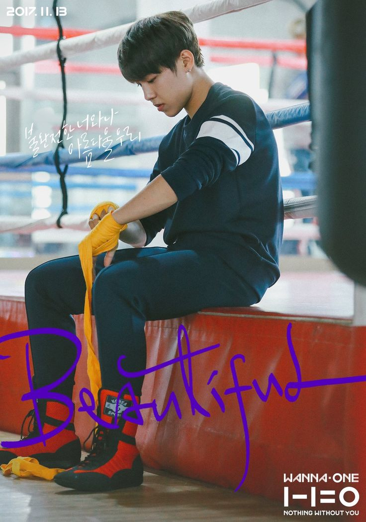 """Woojin - Wanna One   'Beautiful' MV POSTER Wanna One """"1-1=0 (NOTHING WITHOUT YOU)"""" TITLE TRACK 'Beautiful' 2017.11.13 (MON) 6PM Release!"""