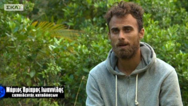 #SurvivorGR-Παίρνει εξιτήριο ο Μάριος Ιωαννίδης! Θα επιστρέψει στην παραλία; Διαβάστε όλες τις τελευταίες πληροφορίες για το μέλλον του Κύπριου στο παιχνίδι! Στο νοσοκομείο παραμένει ακόμα ο Μάριος Ιωαννίδης από το Survivor, ο οποίος αναρρώνει από το τροχαίο ατύχημα που �