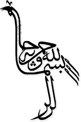 Calligraphy Islamic Art Animals Art That I Love