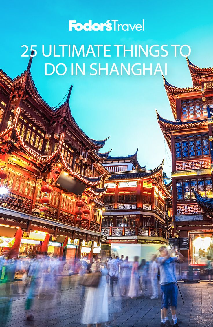 Shanghai has always been China's capital of all things cosmopolitan. We've rounded up 25 of its best sites. #china #shanghai #travel