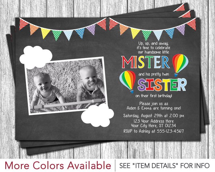 Twins Birthday Invitation - Hot Air Balloon Invitation - Mister and Sister Invite - Rainbow and Chalkboard by PuggyPrints on Etsy https://www.etsy.com/listing/234301218/twins-birthday-invitation-hot-air