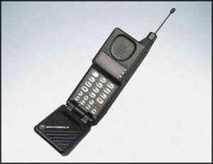 first nokia cell phone invented