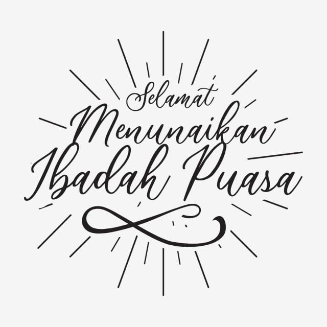 Typography Of Selamat Menunaikan Ibadah Puasa Arabic Muslim Celebration Png And Vector With Transparent Background For Free Download In 2020 Typography Happy New Year Text New Year Text