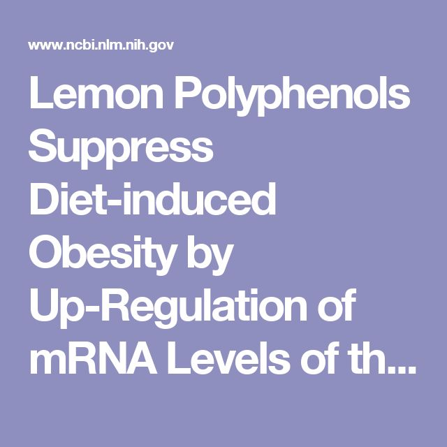 Lemon Polyphenols Suppress Diet-induced Obesity by Up-Regulation of mRNA Levels of the Enzymes Involved in β-Oxidation in Mouse White Adipose Tissue