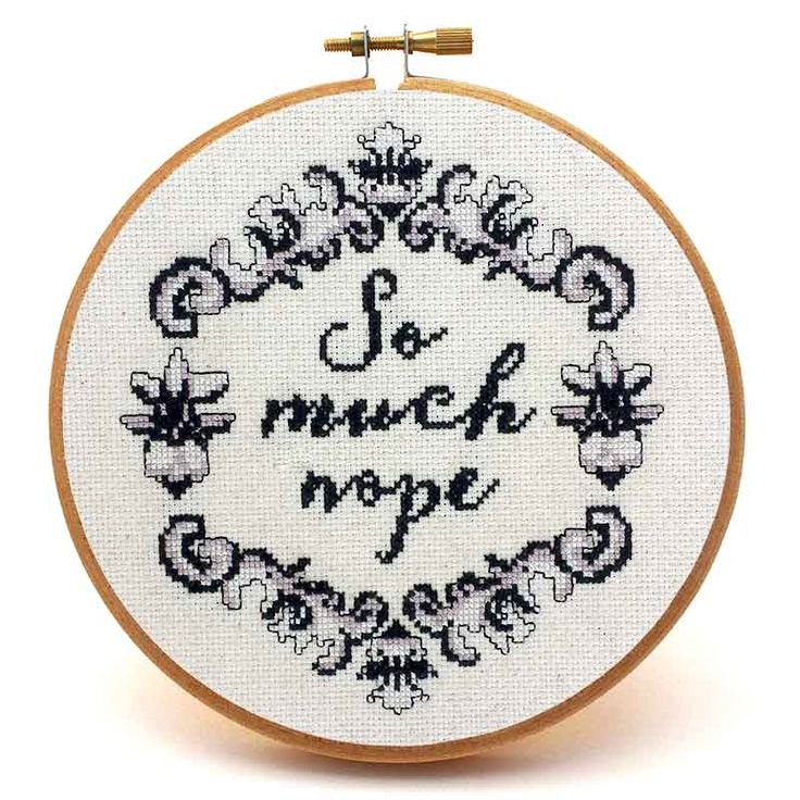 This elegant vintage cross stitch pattern is inspired by antique French illustrations, but there's nothing antique about the quote!