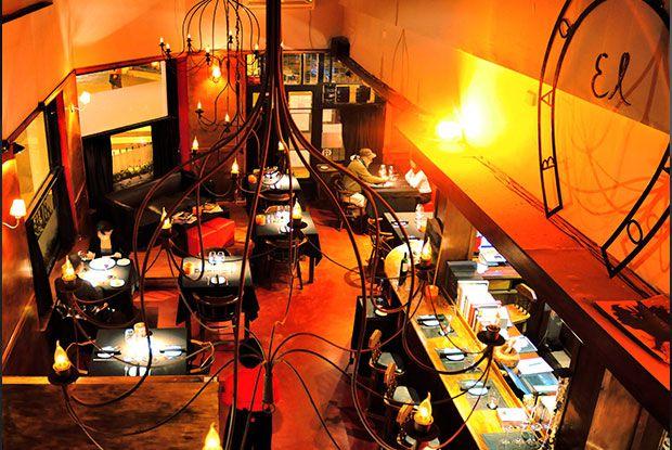 El Baqueano | Latin America's 50 Best Restaurants - Native game meats.