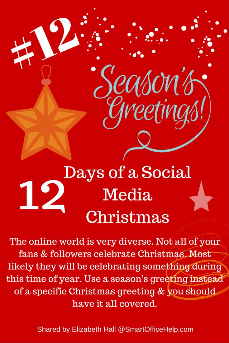 13 best 12 days to a social media christmas images on pinterest 12 of 12 days of a social media christmas share seasons greetings kristyandbryce Image collections