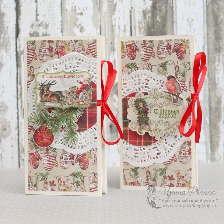 Бантики, открытка шоколадница с новым годом
