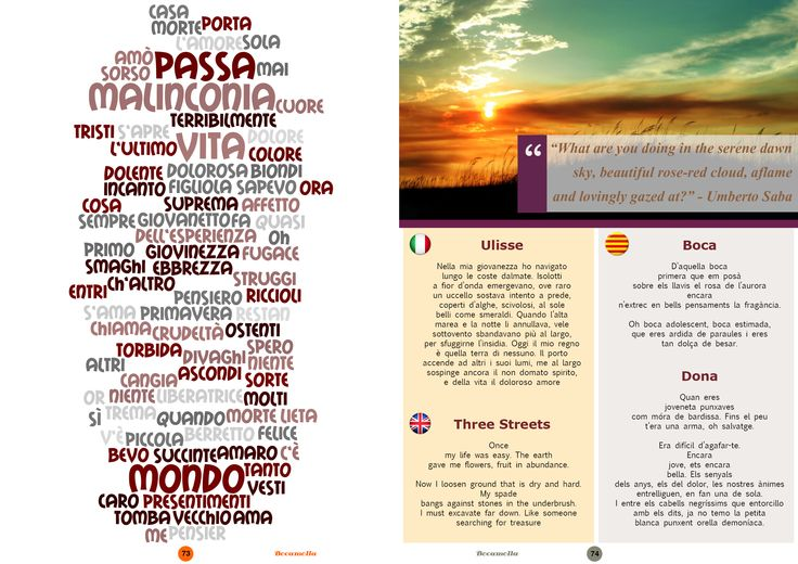 Umberto Saba, Italian Poetry. Page 5/5. Bocamolla Issue #5.