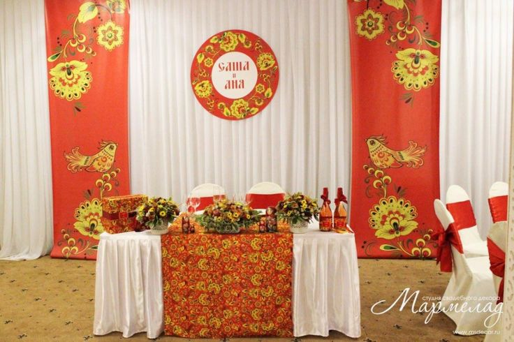 Мармелад, студия свадебного декора в Москве