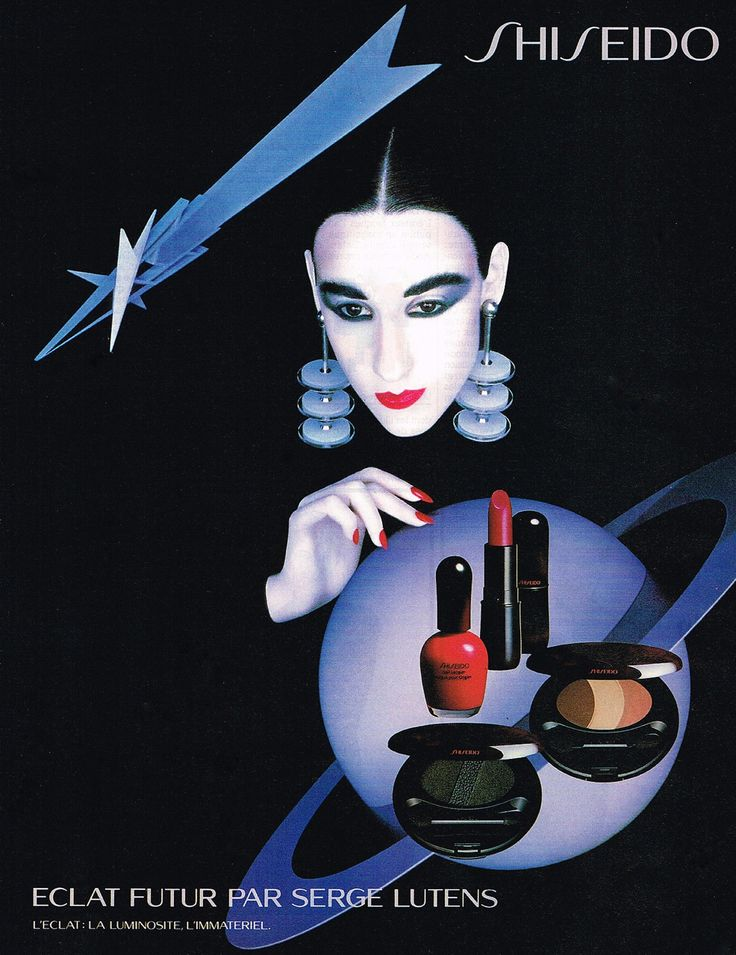Shiseido Cosmetics Ad, Serge Lutens, France  1991