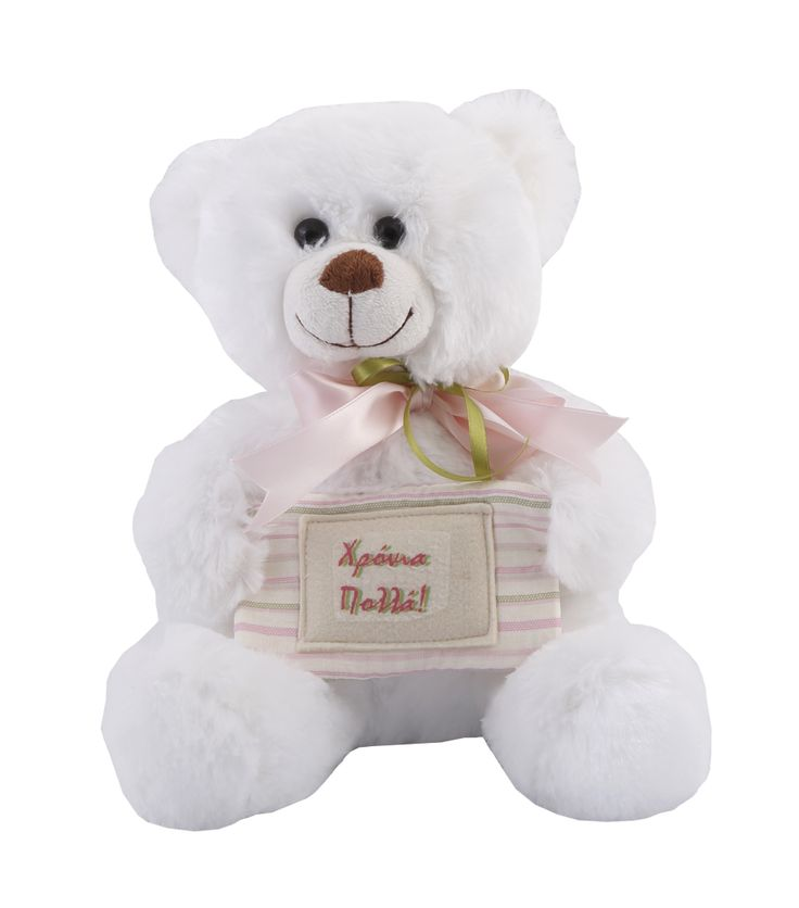"Send this romantic Teddy Bear to say ""Happy Birthday!"" to someone special. #happy_birthday #gift #teddy_bear"