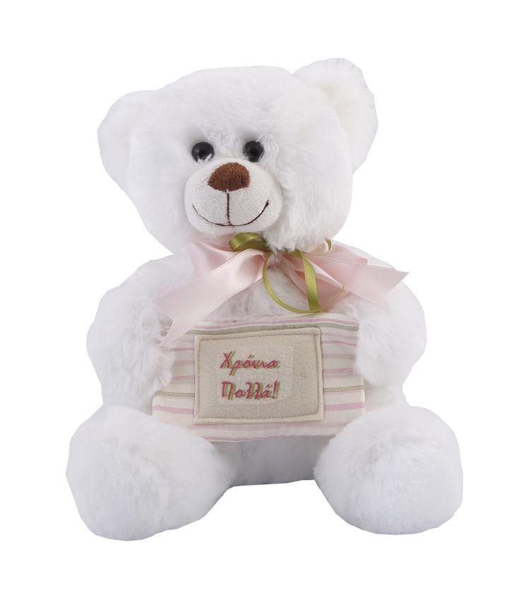 "Send this romantic Teddy Bear to say ""Happy Birthday!"" to someone special. #happy_birthday #gift #teddy_bear"
