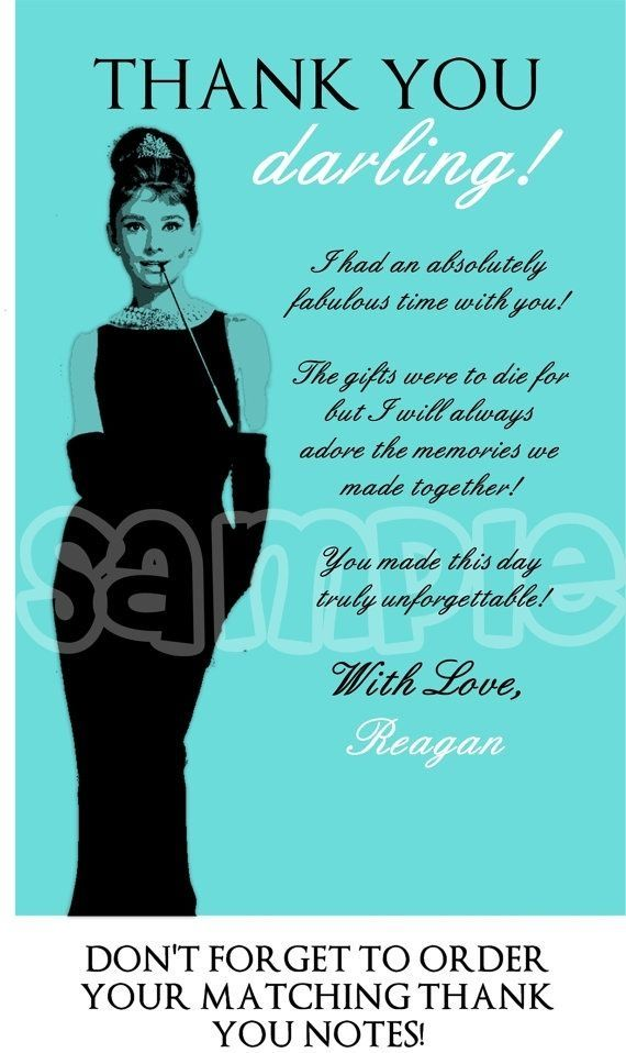 Breakfast at Tiffany's Party Theme by juliette