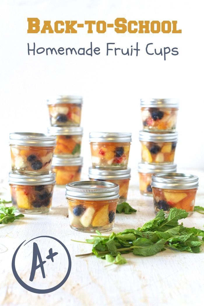 Back to School Fruit Cocktail