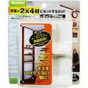 【楽天市場】購入者さんのWAKAI ツーバイフォー材 2×4材専用壁面突っ張りシステム ディアウォール ホワイト(白)上下パッドセット DWS90 棚・ラック・木製 あす楽 4903768555392(ホームセンターブリコ) | みんなのレビュー・口コミ