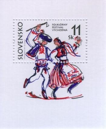 stamp Vychodna