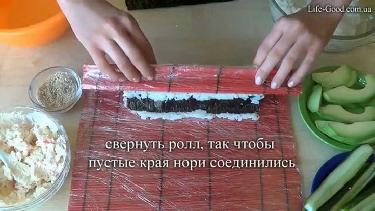 ♥ Ролл Калифорния ♥ Простой рецепт суши в домашних условиях