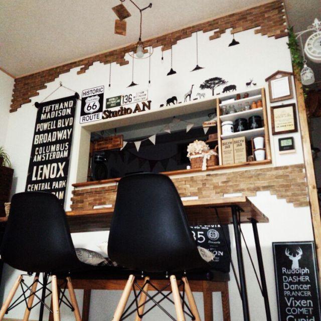 ダイソー木材/レンガ風木材/バスロールサイン/イームズリプロダクト/DIY…などのインテリア実例 - 2015-04-10 15:15:36 | RoomClip(ルームクリップ)