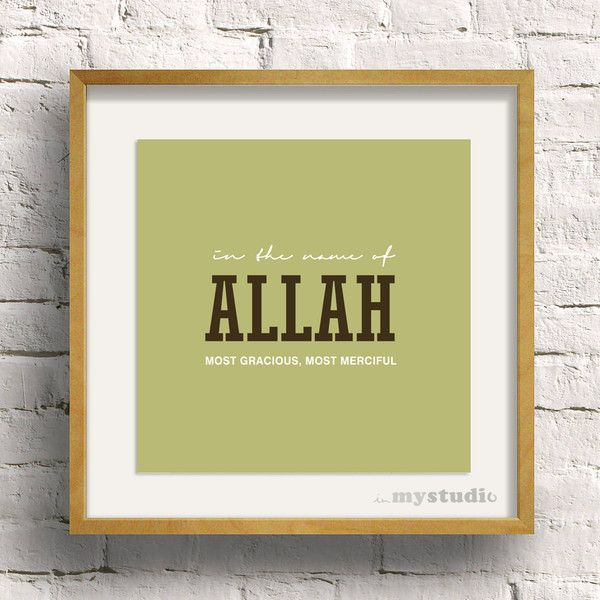 In the Name of Allah - Q & A with Iva Izman from In My Studio | SilverEnvelope.com: Islamic #Party & Stationery | #design #islamic #allah